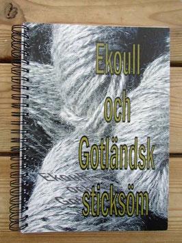 Ekoull och gotländska sticksöm