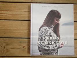 Færøsk Strikkebog / フェロー諸島のニット本