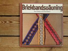Brickbandsvävning / カード織り