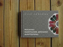 Rucava(Latvia)の伝統編み物