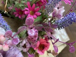 Farbenfroher Wiesenstrauß pink rosa grünmit 3 verschiedenen Blüten/Gräser