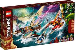 LEGO® NINJAGO® 71748 Duell der Katamarane
