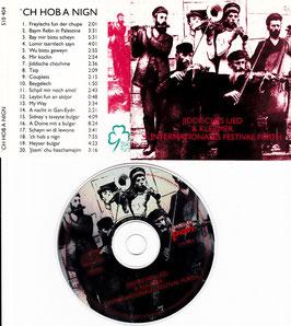 Jiddisches Lied & Klemzer 4. Internationales Festival Fürth -CD- Swiss Pan