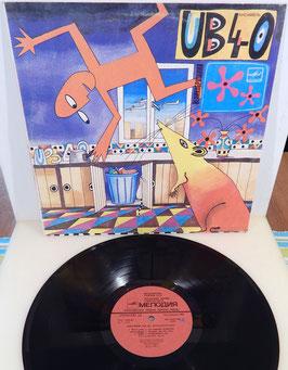 UB40 - Rat In The Kitchen -Vinyl-LP- USSR