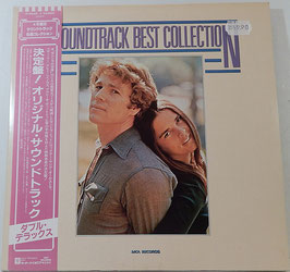 V. A. - MCA Soundtrack Best Collection -Vinyl-DoLP- Japan Press MCA P-5640/1