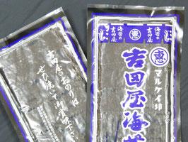 寿司のり      全型10枚(¥500)×2袋