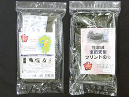 熊本城復旧支援プリントのり(500)×2個