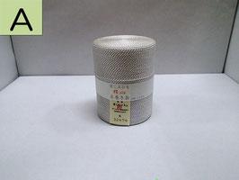 単価2,000円コース 京くみひも 茶筒(小)