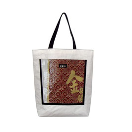 Shoppingbag/Strandtasche gold