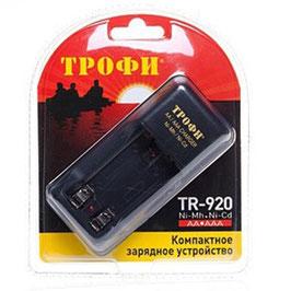 Трофи TR-920