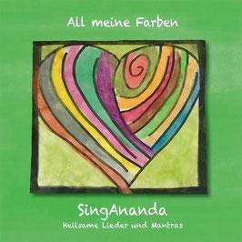 """CD """"All meine Farben"""""""