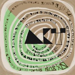 Vinyl- Achim Kirchmair Trio Sunkeeper
