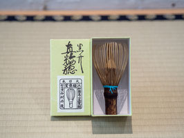 Black bamboo tea whisk for thin tea 紫竹茶筅 薄茶用