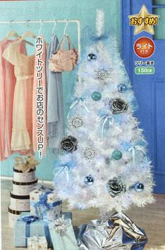ホワイトツリー  H150W66