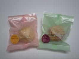 米粉シュークリーム(個包装)