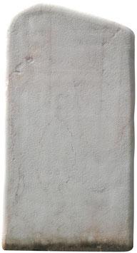 Grabmal aus Creme-Marmor