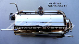 For  HIACE200 RACING MUFFLER KIT 【TYPE-Ⅱ ver.V】
