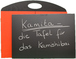 Kamita Kamishibai Tafel