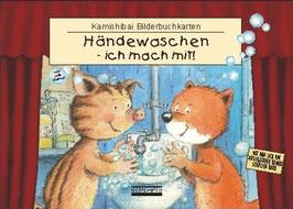 Kamishibai Bildkarten Händewaschen
