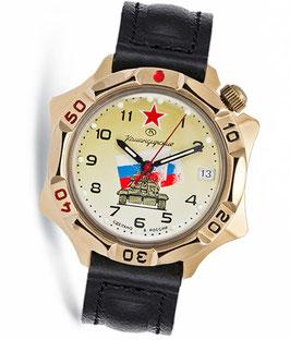 """Armbanduhr KOMANDIRSKIE """"Panzertruppe"""" von VOSTOK, Titannitrid beschichtet, poliert, ø40mm"""