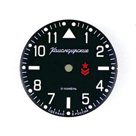 Dial 540 L VOSTOK KOMANDIRSKIE, additional SuperLumiNova