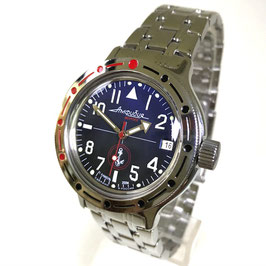 "VOSTOK ""AMPHIBIA"" K-42 automatic watch ""MARINES"" by VOSTOK, 200m water proof, stainless steel, polished, ø40mm"