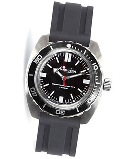 """Russian automatic watch """"AMPHIBIA"""" by VOSTOK, 200m water proof, stainless steel, brushed, ø42mm"""