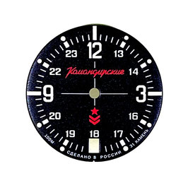Dial 515 VOSTOK KOMANDIRSKIE only for watches in case 350