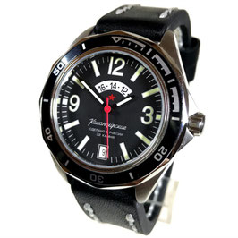 Russian automatic watch VOSTOK KOMANDIRSKIE K-46 with additional 24hr time indication, AVIATOR strap by VOSTOK, stainless steel, brushed, ø41mm