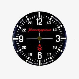 Zifferblatt 503 KOMANDIRSKIE nur für VOSTOK Uhren K-35