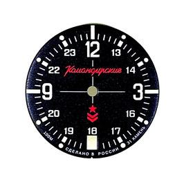 Zifferblatt 515 KOMANDIRSKIE nur für VOSTOK Uhren K-35