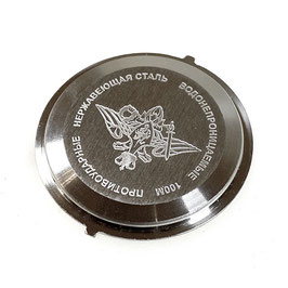 Case back for classical Russian VOSTOK for hand winding watches KOMANDIRSKIE RATNIK, stainless steel, 100m waterproof