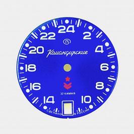 Dial 547 VOSTOK KOMANDIRSKIE 24hr indication