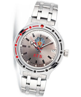"VOSTOK ""AMPHIBIA"" K-42 automatic watch ""KGB"" by VOSTOK, 200m water proof, stainless steel, polished, ø40mm"