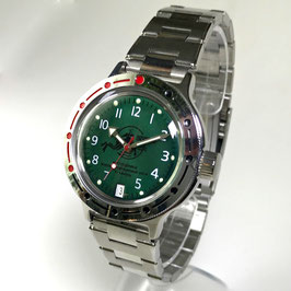 "VOSTOK ""AMPHIBIA"" K-42 automatic diver watch ""Diver GREEN"" by VOSTOK, 200m water proof, stainless steel, polished, ø40mm"