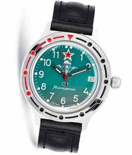 "Russian automatic watch VOSTOK KOMANDIRSKIE ""PARASHUTE"" by VOSTOK, polished, ø40mm"