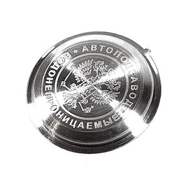 Case back for case 920 VOSTOK KOMANDIRSKIE automatic watches, stainless steel
