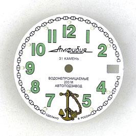 Dial 381 VOSTOK AMPHIBIA