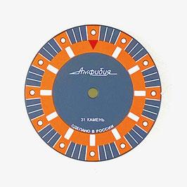 Dial 927 -2 VOSTOK AMPHIBIA with SuperLumiNova