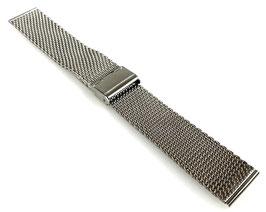 22mm hochwertiges Milanaise Edelstahlarmband für VOSTOK Uhren, zweiteilig, ARM-ST05-22mm
