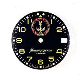 Dial 955 VOSTOK KOMANDIRSKIE Navy Seals