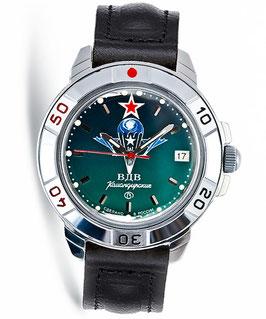 "Russian hand-winding watch KOMANDIRSKIE ""VDV GREEN"" by VOSTOK, polished, ø40mm"