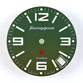 Dial 715 L VOSTOK KOMANDIRSKIE, SuperLumiNova