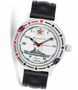 "Russian automatic watch VOSTOK KOMANDIRSKIE ""Russian Navy"" by VOSTOK, polished, ø40mm"
