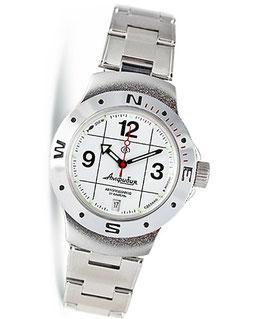 Automatik Uhr Taucheruhr AMPHIBIA von VOSTOK, 200m wasserdicht, Edelstahl, satiniert, ø40mm