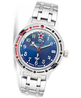 "Russian automatic watch VOSTOK KOMANDIRSKIE diver watch ""SUBMARINE COMMANDER BLUE"" by VOSTOK, 200m water proof, stainless steel, polished, ø40mm"
