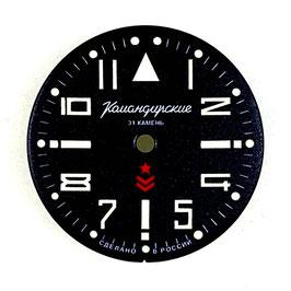 Zifferblatt 747 KOMANDIRSKIE nur für VOSTOK Uhren K-35