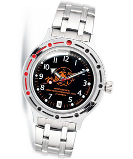 "VOSTOK ""AMPHIBIA"" K-42 automatic diver watch ""DIVER Orange II"" by VOSTOK, 200m water proof, stainless steel, polished, ø40mm"