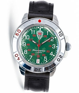 "Russian hand-winding watch KOMANDIRSKIE ""BORDER TROOPS"" by VOSTOK, polished, ø40mm"