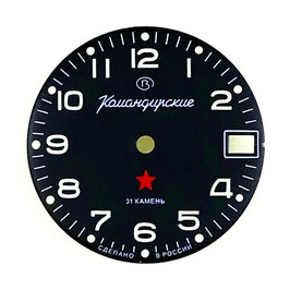 Dial 706 L VOSTOK KOMANDIRSKIE, SuperLumiNova